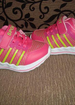 Новые кроссовки для девочки . 180 грн