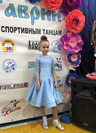 Бейсик. платье для бальных танцев