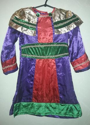 Карнавальный костюм мальчику восточный принц,султан