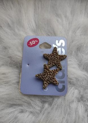 Золотые большие обьемные серьги звезды плетеные звездочки медные железные сережки