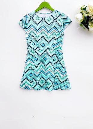 Красивое платье яркое платье маленький размер