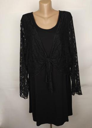 Платье трикотажное красивое кружевной большой размер uk 26-28