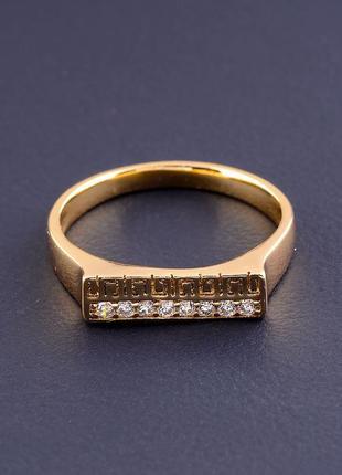 Кольцо 'xuping' фианит (позолота 18к) 0807570