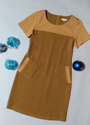 Распродажа платье плотный трикотаж