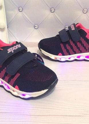 Стильные кроссовки с подсветкой