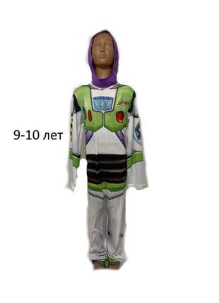 Карнавальный маскарадный костюм баз лейтер