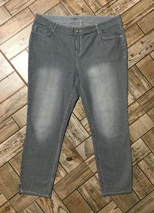 Стильные джинсы,skinny в полоску c&a