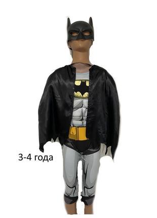 Карнавальный маскарадный костюм бэтмена бетмен