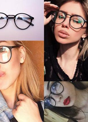 Очки имиджевые, прозрачное стекло, нулевки