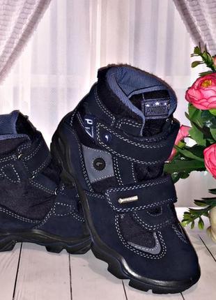 Зимние ботинки primigi gore-tex италия оригинал