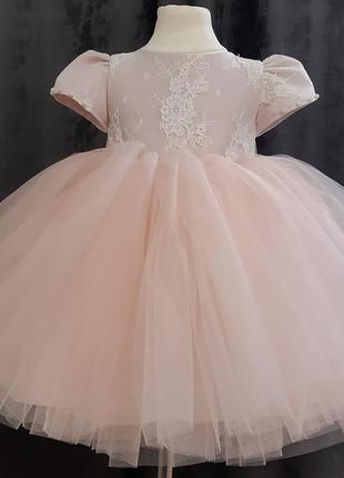 Розовое платье. платье на день рождения. праздничное платье. платье на годик.