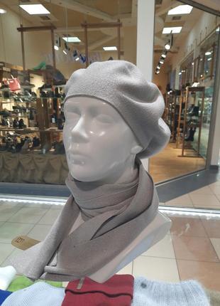 Комплект жіночий берет+шарф