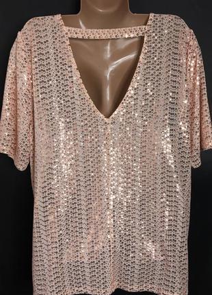 Шикарная блуза с вырезом на спинке с пайетками