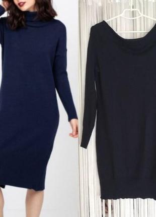 Платье трикотажное резинка,из ангоры,темно синее, mexx