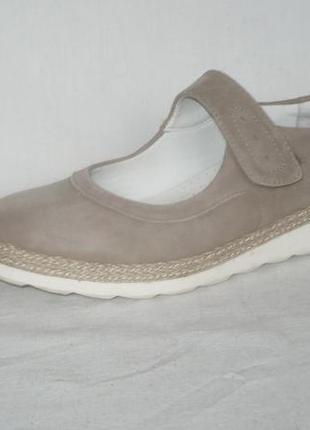 Medicus комфортные мягкие кожаные мокасины туфли для усталых ног шкіряні мокасини