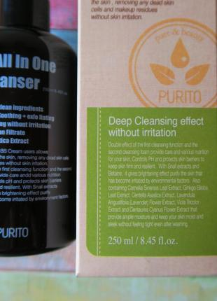 Purito гель для умывания snail all in one bb cleanser 250ml