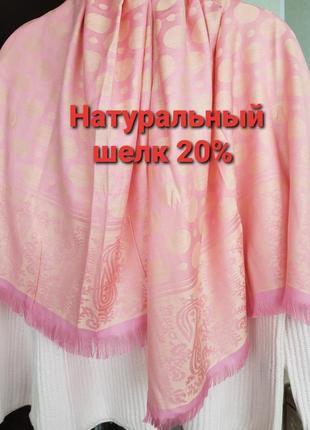 Шелковый палантин розовая шаль шарф горох и растения