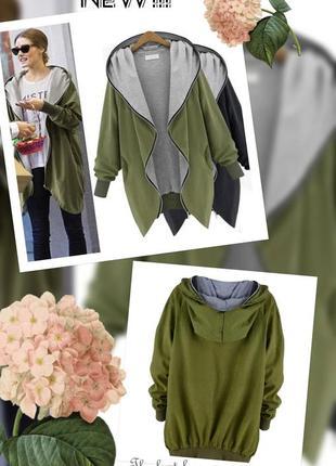 Новая!!! крутая куртка асимметрия mofa style 5xl