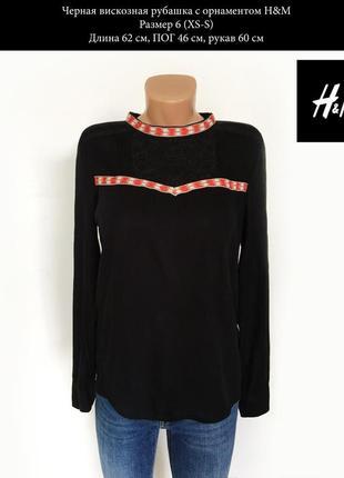 Оригинальная черная вискозная блуза с красным орнаментом размер xs-s