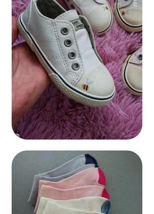 Комплект набор кеды новые и носки