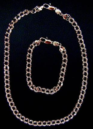 Позолоченный набор цепочка и браслет