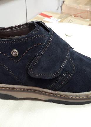 Демисезоные ботинки для мальчика constanta.