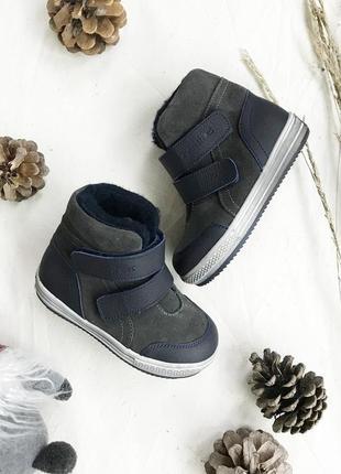 Кеды (eleven shoes) - ra-119.940.130 серый