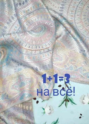 🎁1+1=3 стильный длинный шарф палантин с необычным рисунком