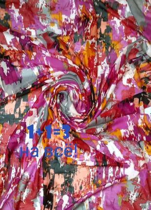 🎁1+1=3 фирменный яркий разноцветный длинный шарф платок ulla popken