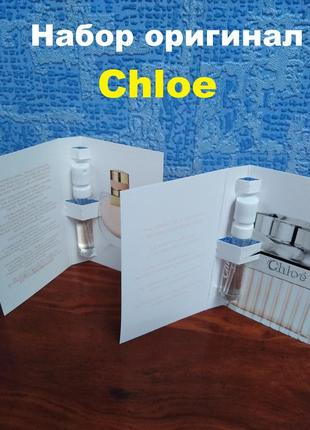 Набор духи chloe nomade, оригинал духи, 2 пробника, хлое, парфюмированная вода