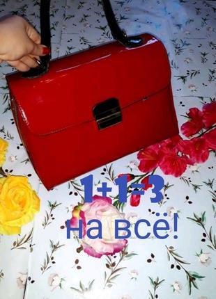🎁1+1=3 стильная красная лаковая сумка под винтаж на короткой ручке