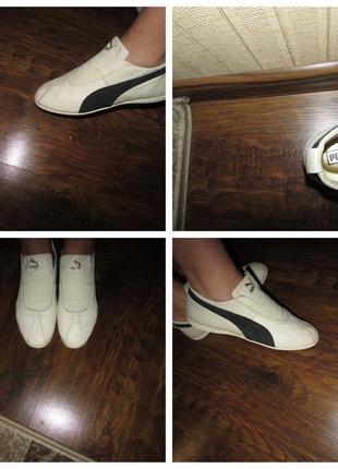 Puma кросівки 26 см стєлька