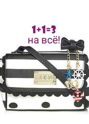 🎁1+1=3 фирменная cтильная кожаная черно-белая сумочка через плечо floozie, дорогой бренд
