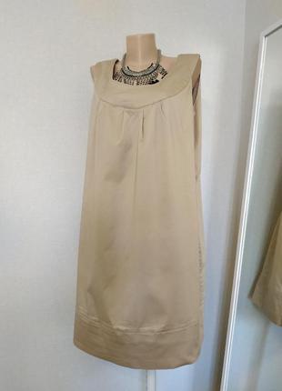 Бежевое платье футляр большой размер