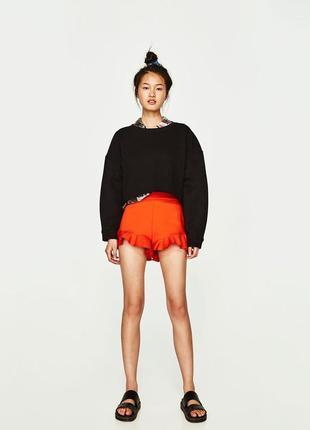 Стильные яркие шорты с высокой посадкой с воланами  zara 🌺