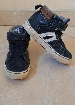 Ботинки форсы