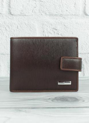 Портмоне, кошелек мужской кожаный prensiti 10-8758 коричневый, на кнопке