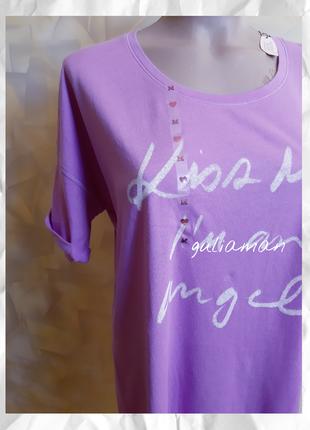 Нова нічна сорочка))♤