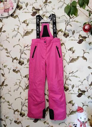 Мембранные зимние термо штаны лыжные cmp 152 рост