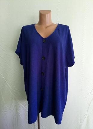 Блуза блузка батал yours, р. 58 - 62