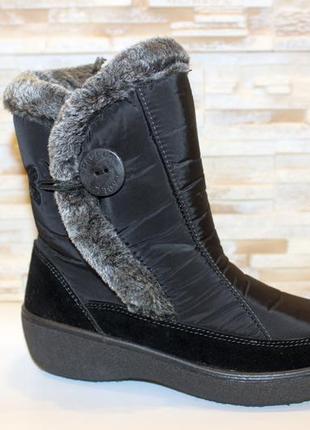 Сапоги дутики женские укороченные зимние черные с897