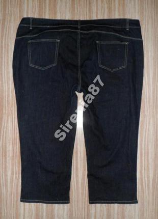 Стильные джинсы скинни 7/8. размер 64!! №832 фото
