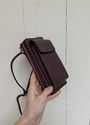 Кожаный кошелек-сумка