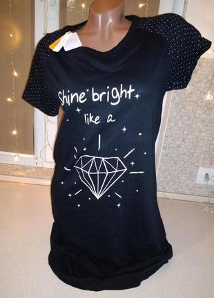 Хлопковая ночная сорочка м ovs италия