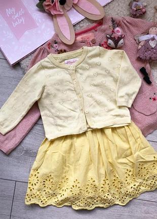 Жёлтая кофточка болеро young dimension, 9-12 месяцев 80-86 размер