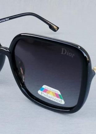 Christian dior очки женские солнцезащитные большие коричневые поляризированые