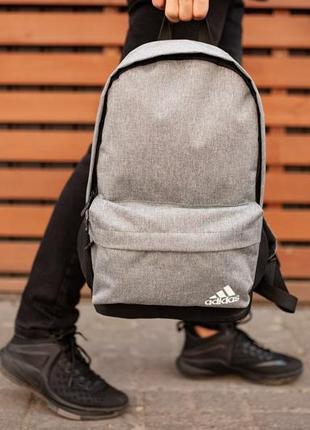 Рюкзак adidas grey, адидас серый 42х30см