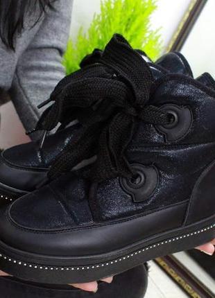 Стильные ботиночки из эко кожи на меху зима с 36-41