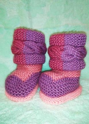 Пинетки сапожки тапочки носочки для ребенка