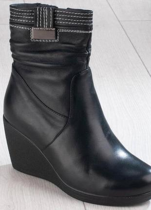 Черные ботинки на танкетке, натуральная кожа и натуральная цигейка, распродажа